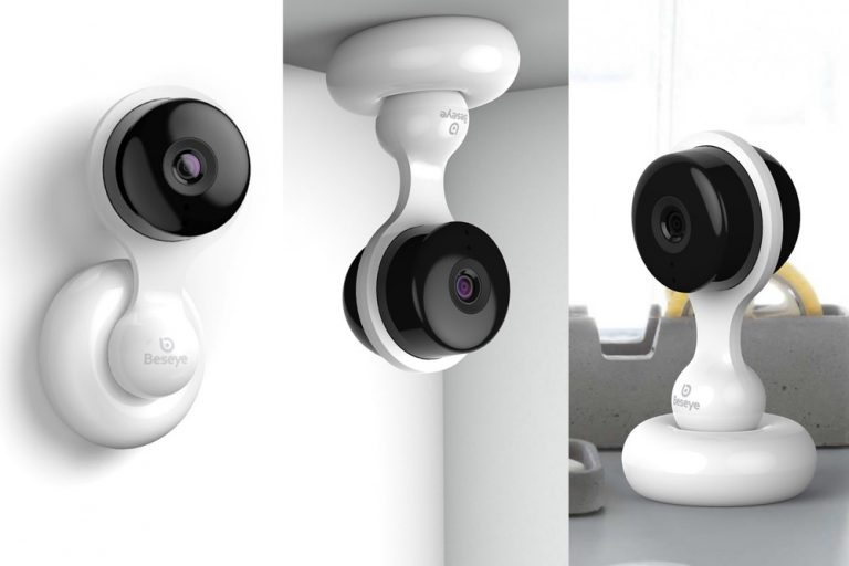 Security camera singapore